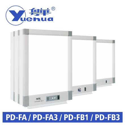 德赢官网PD-F超薄系列高亮度观片灯